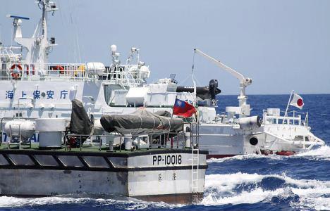 עימות בין ספינות יפניות לטאיווניות