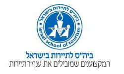 tayarut_logo s 250