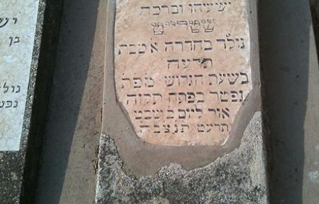 הישוב היהודי במלחמת העולם הראשונה