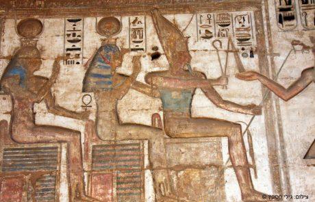 סמינר *נוסף*מטייל למצרים-עדכון תאריך כדי להצביע בבחירות..