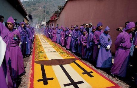 מקסיקו וגואטמלה כולל חגיגת הפסחא – אפריל  2020