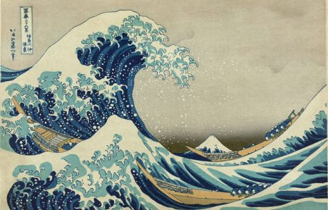 יפן בתקופת הרסטורציה של מייג'י