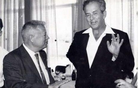 """יום הולדת מאה לסבא יצחק ז""""ל"""