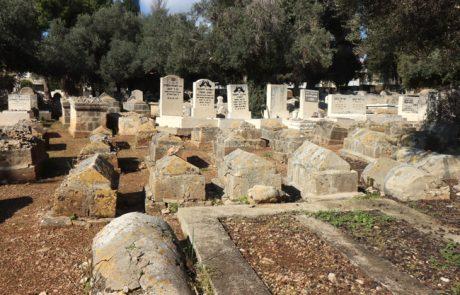בית הקברות של זיכרון יעקב