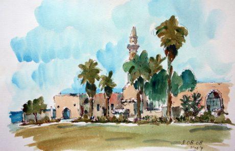 תולדות קיסריה מהתקופה הערבית ועד הקמת המדינה