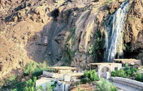 ירדן – מסע על ציר הזמן בעבר הירדן