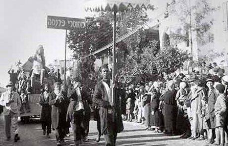 העדלאידע – הקרנבל העברי של תל אביב