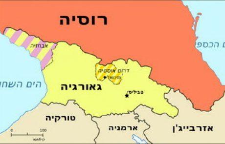 הגאוגרפיה של גאורגיה
