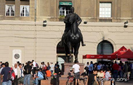 תולדות צ'ילה מהכיבוש הספרדי ועד איינדה