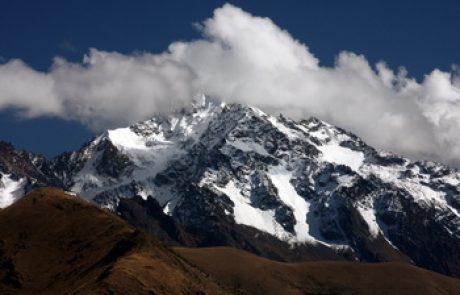 פרו: מבנה ממלכת האינקה