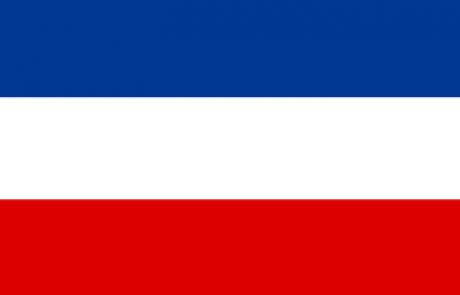 תולדות יוגוסלביה