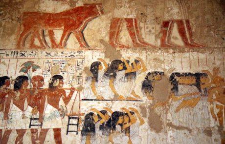 הרצאה על מצרים העתיקה.