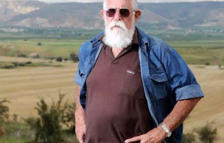 פרידה מקאצ'ה – שמעון כהנר