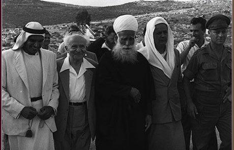 """הדרוזים, התנ""""ך ועם ישראל"""