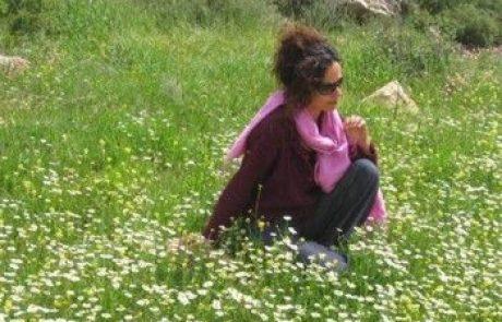ברכות לכלולותיה של אפרת חסקין