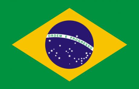 המלצות טיול לברזיל