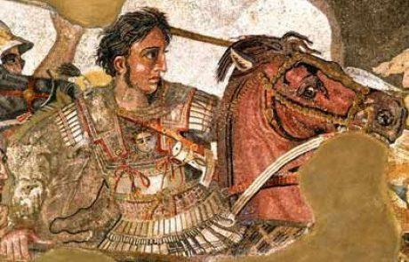 פסיפסים עתיקים