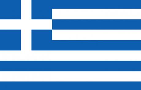 ספרות יוון בתקופה המודרנית