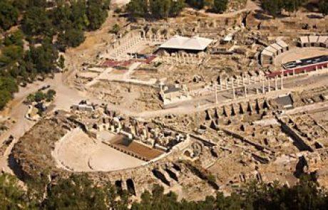 בית שאן – תולדות האתר