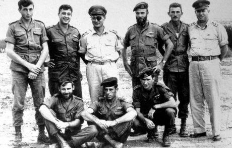 אריק איינשטיין, דני מט והחברה הישראלית