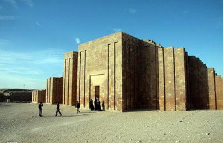 תולדות מצרים הפרעונית