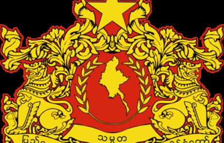 מה קורה במיאנמר (בורמה)?