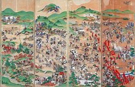 תולדות יפן בתקופת אדו