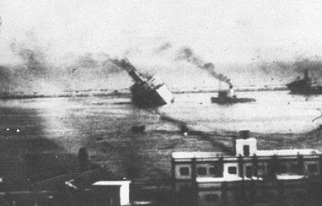 פאטריה -טיבועה של אניית מעפילים על ידי אנשינו