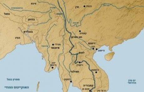 המקונג – אם הנהרות באסיה