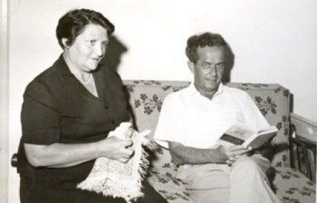 הספד לנחמה חסקין