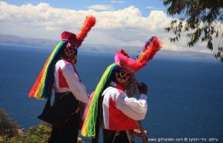 טיול לדרום אמריקה, בינואר 2012