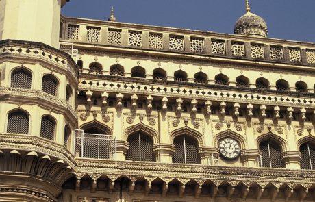 טיול להודו, נובמבר 2013