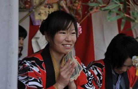 חיי היום יום ביפן המסורתית
