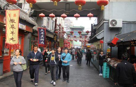 טיול לסין -2006