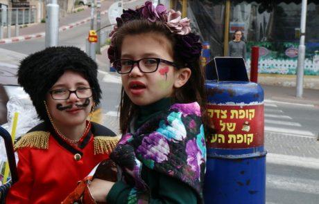 פורים – הקרנבל היהודי