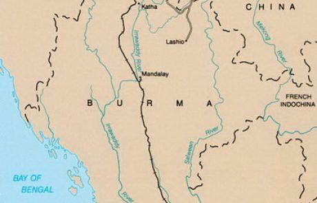 המערכה על בורמה במלחמת העולם השנייה