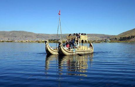 טיול לפרו בדגש תרבויות האנדים2007