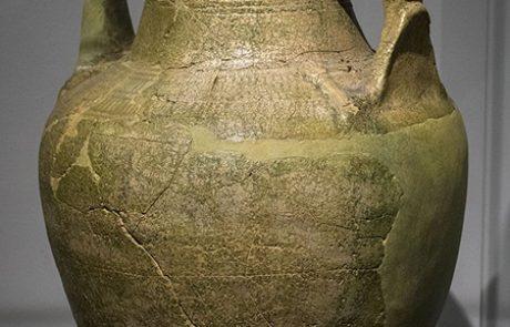 מזרח ערב בעת העתיקה
