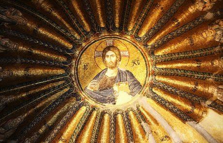 מביזנטיון לקונסטנטינופוליס