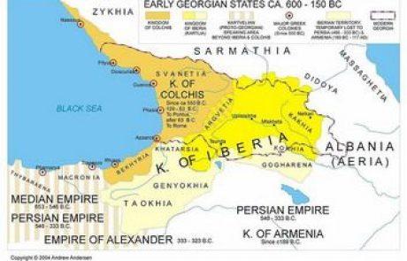 תולדותיה של גאורגיה (גרוזיה) בעת העתיקה