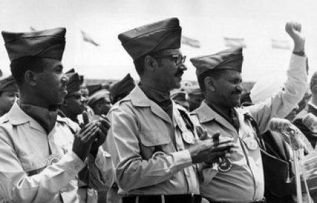 תולדות אתיופיה בתקופה המודרנית