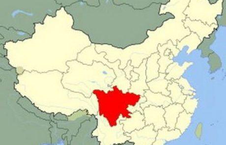 חבל סיצ'ואן אשר בסין