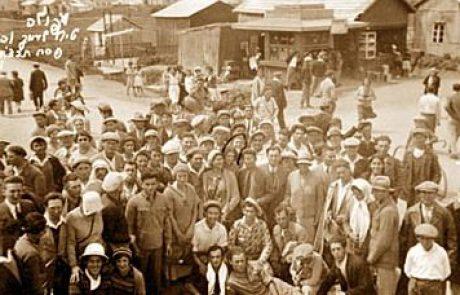 מאורעות 1929, השפעות והשלכות