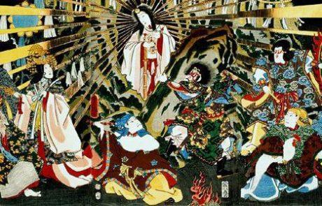 המיתולוגיה היפנית