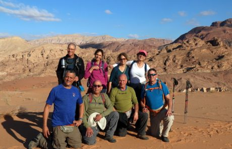 הטיול לוואדי חומיימה