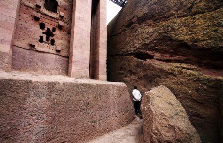 תולדות אתיופיה בימי הביניים