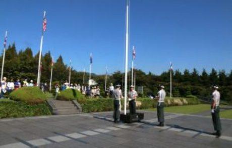 תולדות קוריאה הדרומית – הרפובליקה הראשונה והשניה.