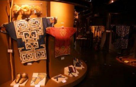 תרבותם של בני האיינו ביפן