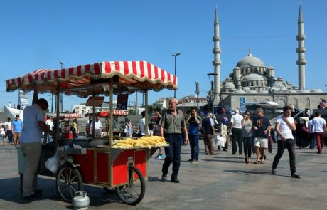 הרצאה על אסטנבול
