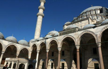 תולדות איסטנבול בתקופה העות'מנית והטורקית